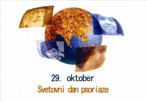 Svetovni dan psoriaze 2014
